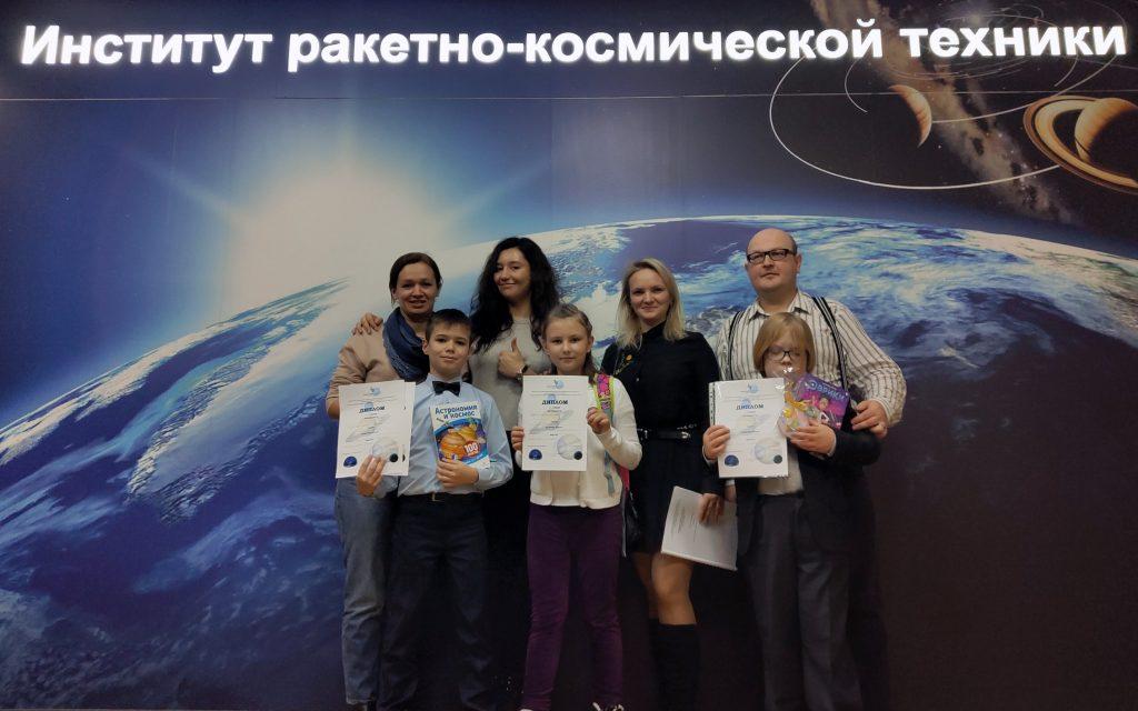Воспитанники клуба «Галилео» получили свои первые международные награды