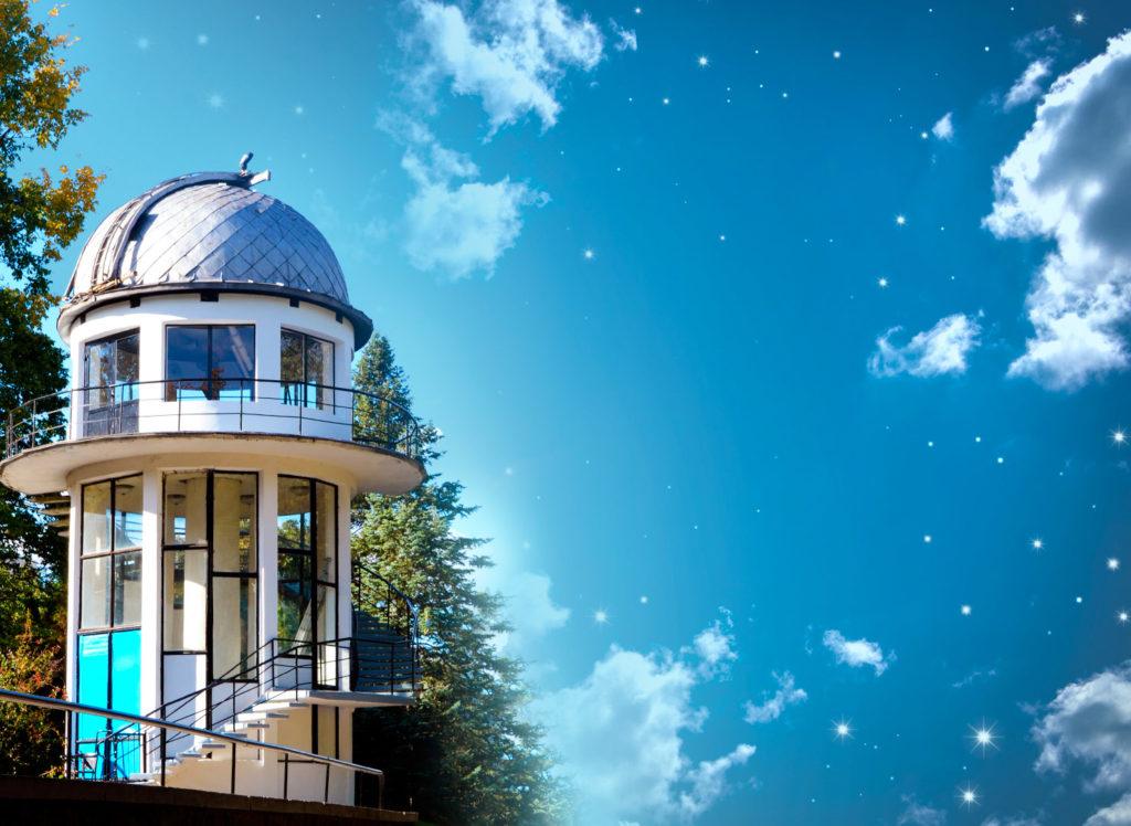 Групповое посещение Обсерватории