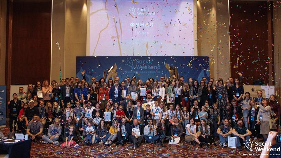 MIFF стал одним из победителей Social Weekend и получил денежный приз!