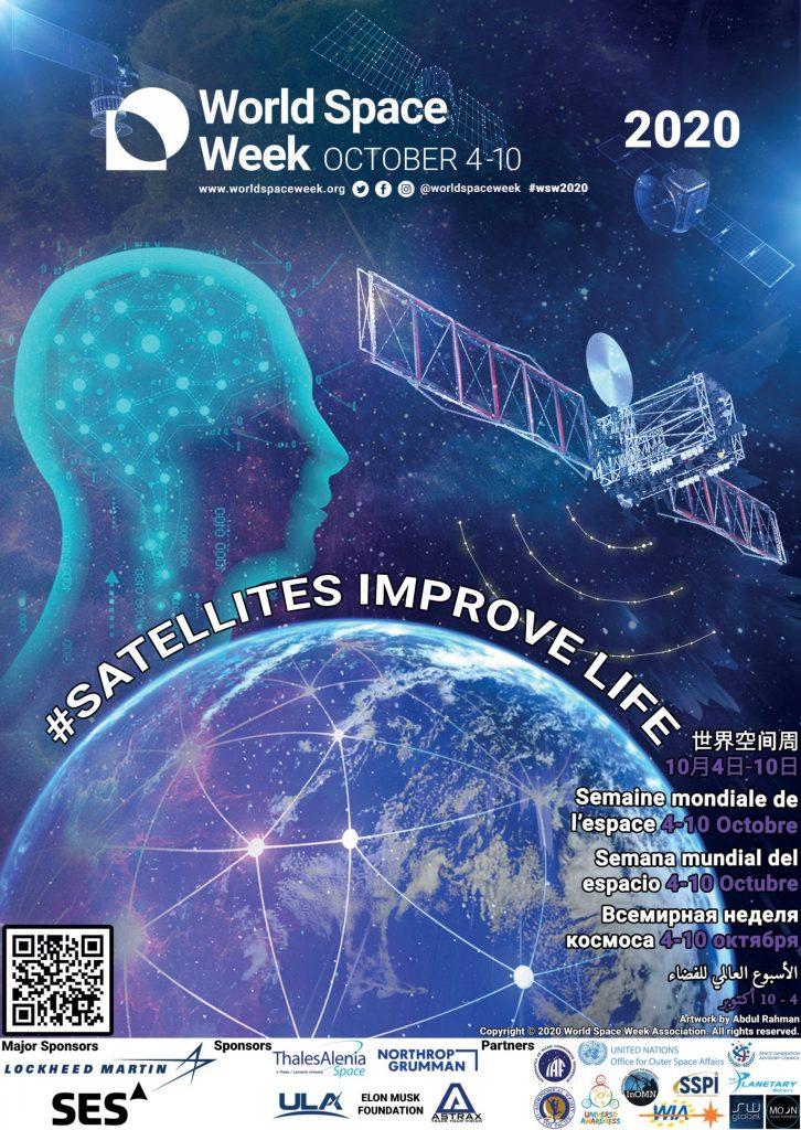 Всемирная неделя космоса пройдет с 4 по 10 октября
