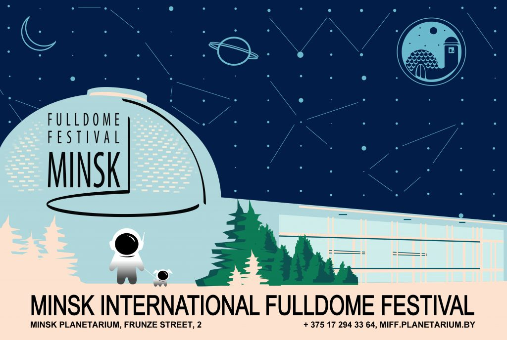 MINSK INTERNATIONAL FULLDOME FESTIVAL