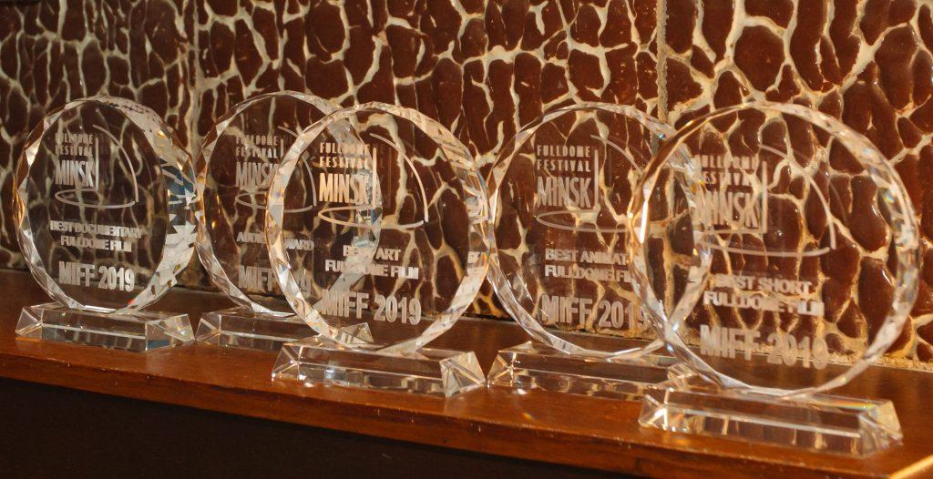 Выбраны победители II Минского международного фестиваля полнокупольных фильмов