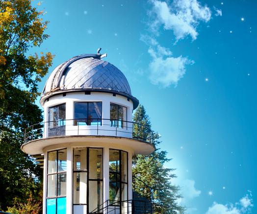 Обсерватория работает бесплатно, но нам нужна ваша поддержка
