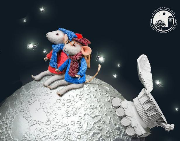 21 лютага ў Планетарыі можна будзе паглядзець фільмы на беларускай мове і паслухаць вершы