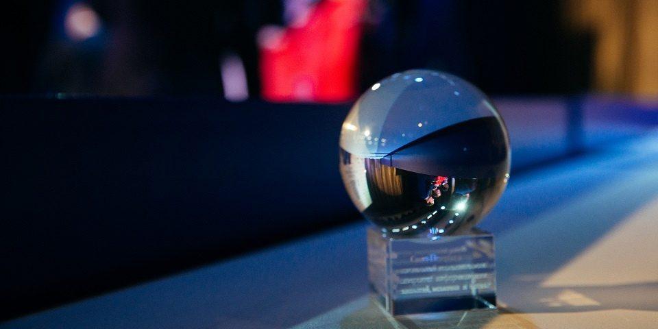 Поздравляем победителей XVII Балтийского научно-инженерного конкурса